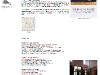 Venezia Cultura&Spettacolo - Note dalla casa del fuoco